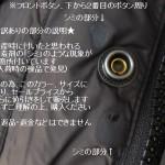 pen20141106-3